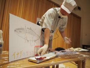 魚のさばきHP用_4531