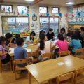 小学生保育園見学ツアー