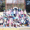 智光山公園でふれあいバス散歩♪