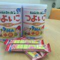 【寄付】ミルクをもらいました!