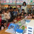 第一回 命の教室