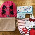 【寄付】可愛いバッグとおもちゃをたくさん頂きました♪