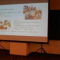 仙台で食育の発表をしました