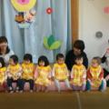 卒園進級お祝い会~乳児編~